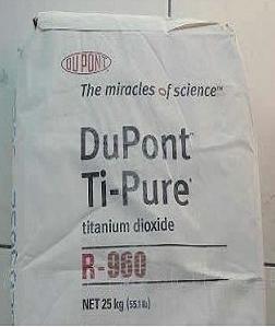Chemours™ Ti-Pure® R-960|广东中庸商贸集团有限公司